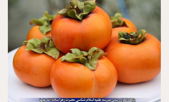 khormaloo 2 خرمالو میوه ای پاییزی