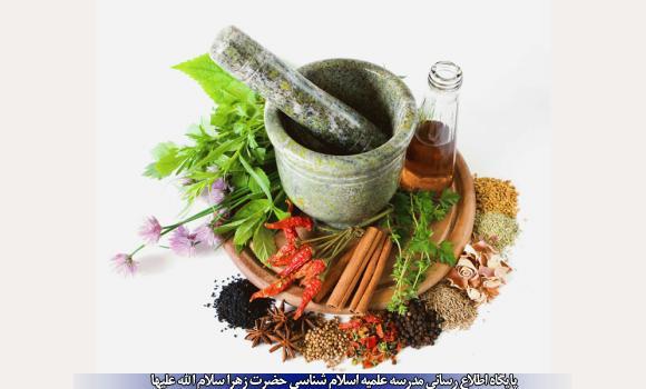 n00361019 b توصیه های طب سنتی برای فصل پاییز